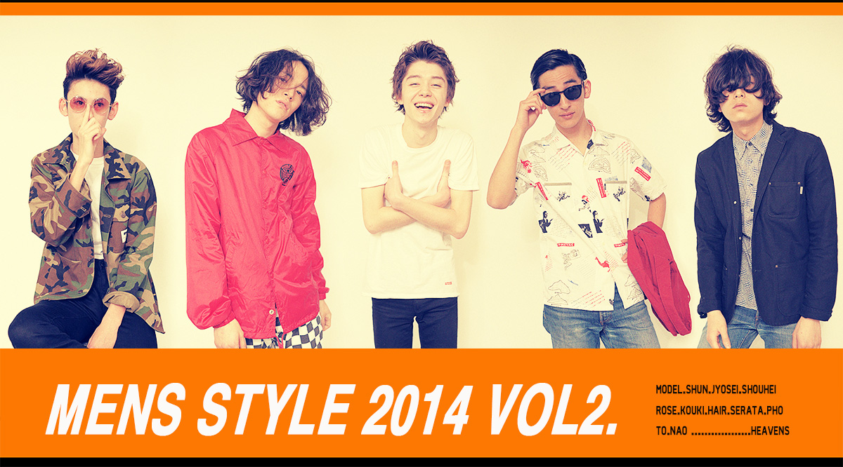 men_cover_2014-n2