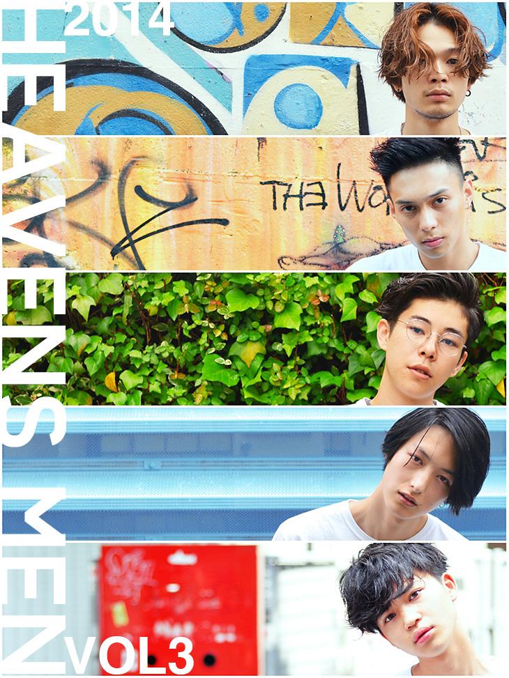 men_cover_2014-n3