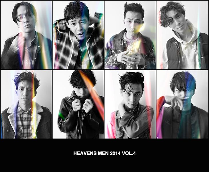men_cover_2014-n4