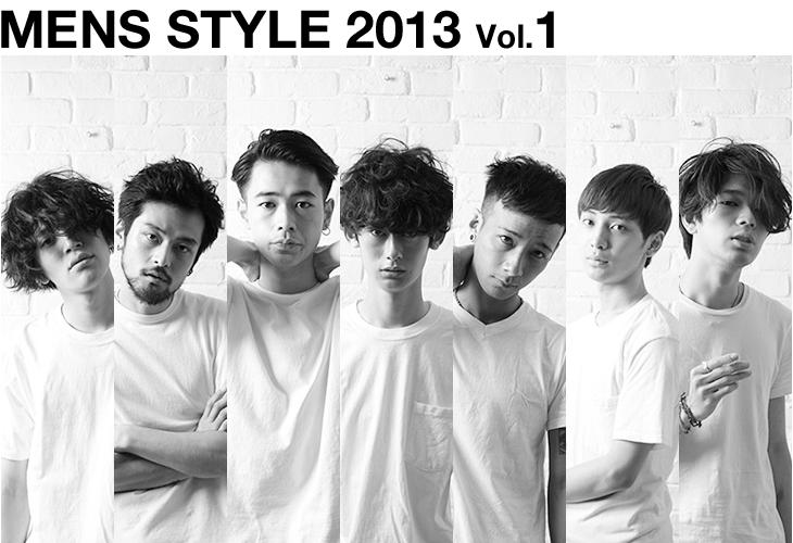 men_cover_n1_2014