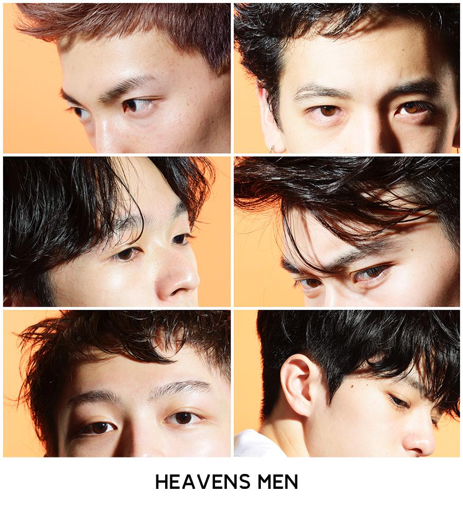 men_cover_n8_2016