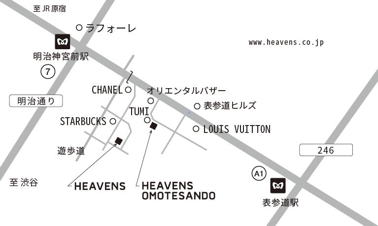 ho_map